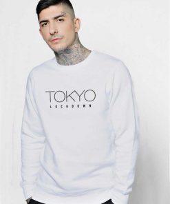Tokyo Lockdown Coronavirus Quarantine 1 247x296 - Home