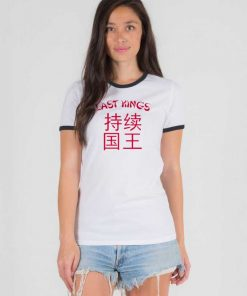Last Kings Take Out Chinese Ringer Tee